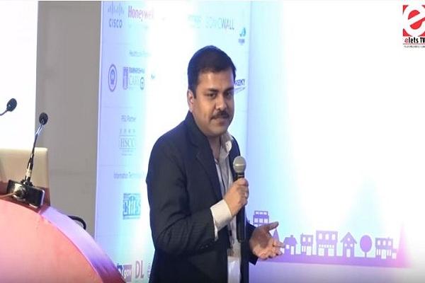 Rohit Yadav, IAS officer