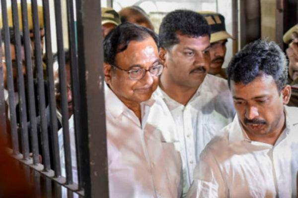 Chidambaram bail