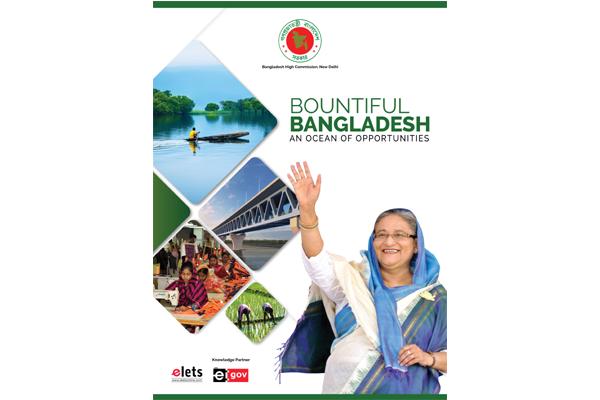 eGov Magazine 2019: Bountiful Bangladesh