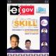 eGov December 2019: Skill Employability and Entrepreneurship Rajasthan Ready to Take Off