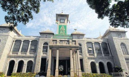Bruhat Bengaluru Mahanagra Palike