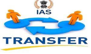 IAS Transfer