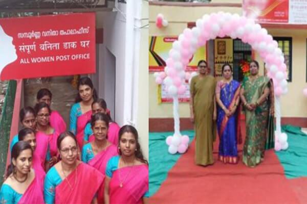 Bengaluru gets all-women post office on International Women's Day