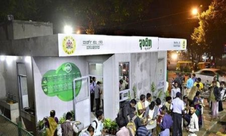 Indira Canteens to provide free food to daily waged workers