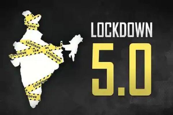 lockdown 5.0