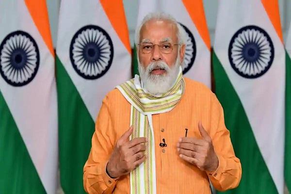 PM Modi addresses digital conclave on World Youth Skills Day