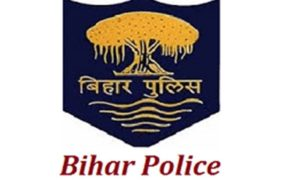 BPSSC releases official notification for recruitment of 2213 posts in Bihar Police