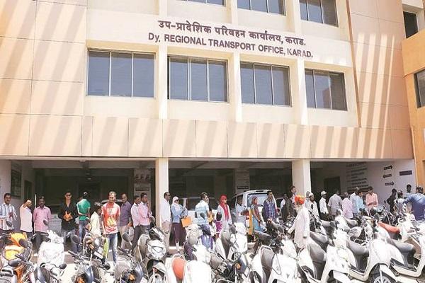 RTOs in Maharashtra gearing to go paperless