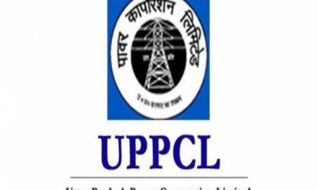 Uttar Pradesh Power Corporation Limited (UPPCL)