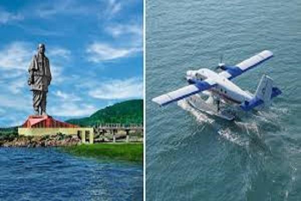 seaplane service from Sabarmati Riverfront to Statute of Unity
