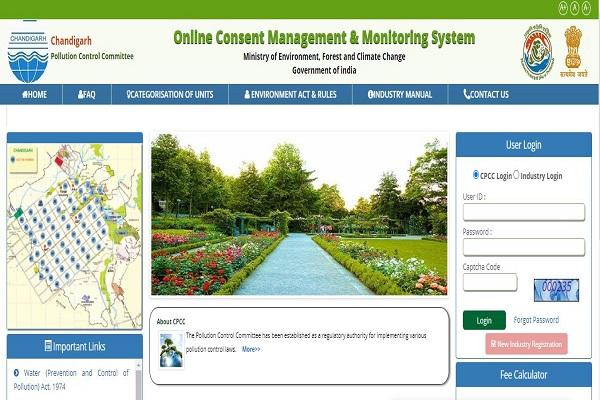 Chandigarh gets 'e-consent' portal
