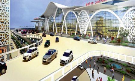Gomti Nagar Railway Station
