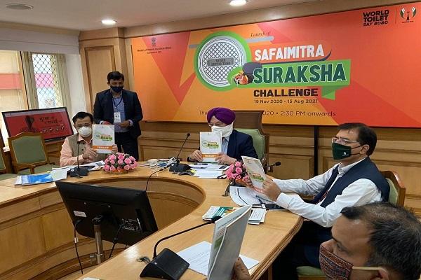 World Toilet Day 2020 Hardeep Singh Puri launches Safaimitra Suraksha Challenge