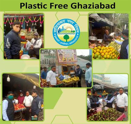 Ghaziabad Nagar Nigam