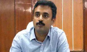Ankit Anand IAS
