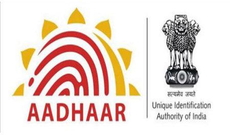 Ajai Chandra UIDAI