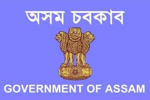 Assam Govt