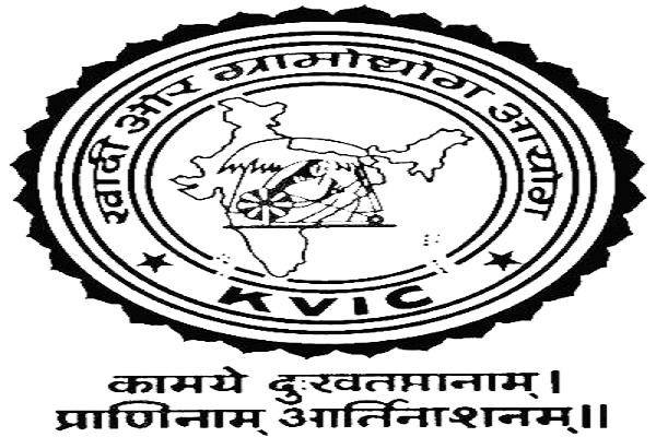 Khadi & Village Industries Commission