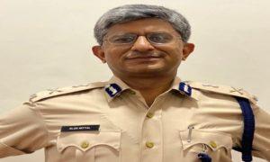 Alok Mittal IPS