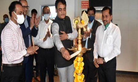 Karnataka Digital Economy Mission office