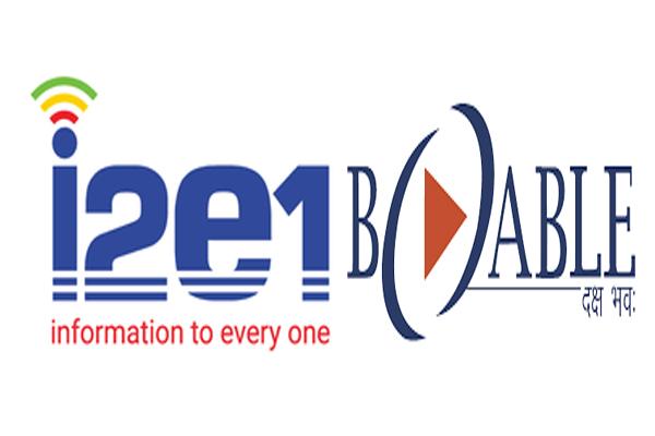 Impacting Livelihood of 50,000 small businesses i2e1 and B-ABLE Partnership