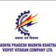 Madhya Pradesh Madhya Kshetra Vidyut Vitaran Corporation Ltd