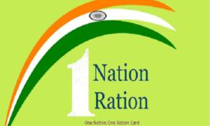 Mera Ration mobile app