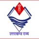 Uttarakhand Govt , egov