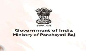Panchayat Raj Ministry