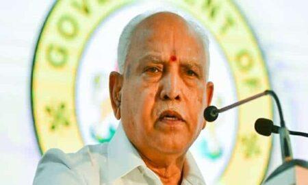 Yediyurappa cm, Government of Karnataka