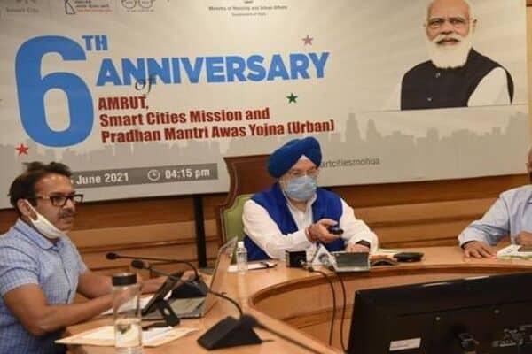 Smart City Awards 2020