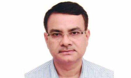 Gyaneshwar Kumar Singh