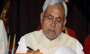 Bihar, Nitish Kumar