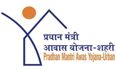 Ministry of Housing and Urban Affairs (MoHUA)