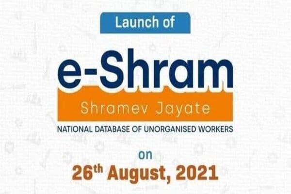e-Shram portal