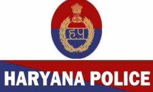 Haryana Police