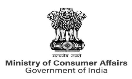 Ministry of Consumer Affairs