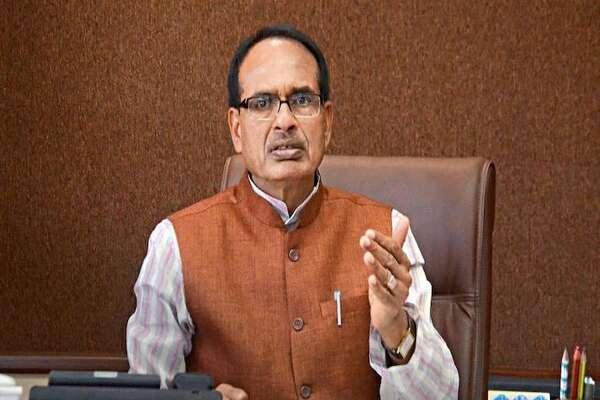 Government of Madhya Pradesh
