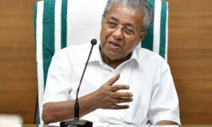 Shri. Pinarayi Vijayan