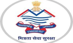 Government of Uttarakhand