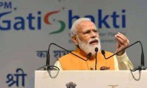 Gati Shakti National Master Plan