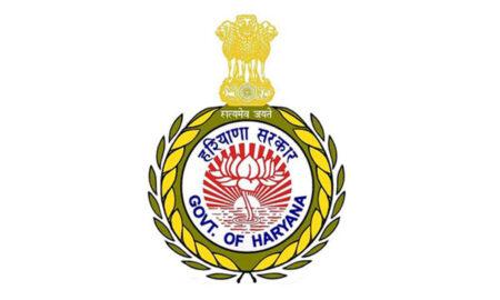 Government of Haryana