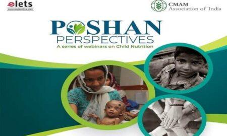 Poshan Perspectives
