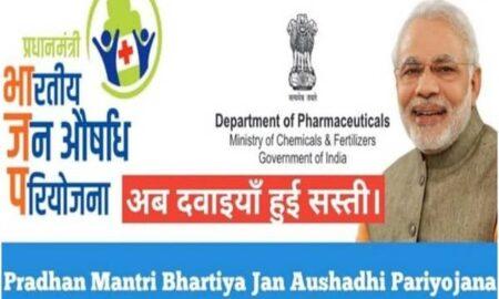 Pradhan Mantri Bhartiya Janaushadhi Kendras (PMBJKs)