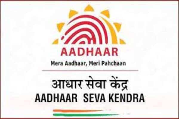 Unique Identification Authority of India (UIDAI)
