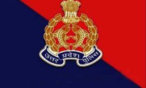 Uttar Pradesh Police