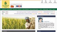 eINDIA 2009 nominations: eAgriculture