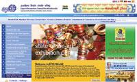 eIndia 2009 nominations: G2B