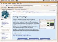 e-Governance in Kerala